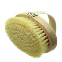 银联返现购:Hydréa London 专业仙人掌毛干性肤质身体刷