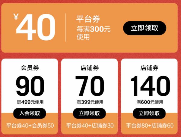 必看活动:京东胜道匡威历史低价卷土重来,高帮匡威低至190元~