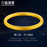 六福珠宝精工款简约圆棍黄金手镯大人足金圆镯计价F63TBGB0016