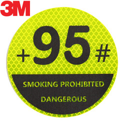 3M反光贴95号加油盖安全警示车贴汽车贴纸 直径10.5cm 荧光黄绿色 *16件