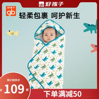 gb 好孩子 gb好孩子婴儿包被秋冬新生儿抱被加厚加大棉柔初生包裹被