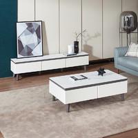 新品发售:KUKa 顾家家居  PTDK070TD 现代简约雪岩茶几+电视柜