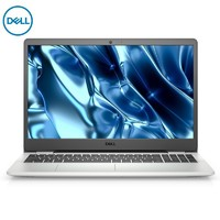 百亿补贴:DELL 戴尔 灵越ins15-3501 15.6英寸笔记本电脑(i5-1135G7、16GB、512GB)