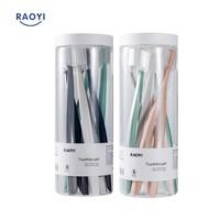 RAOYI 宽头软毛牙刷 8支装(赠牙刷保护套+储物筒)