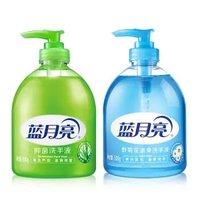 蓝月亮洗手液 500g芦荟+500g 野菊花优惠装 *3件