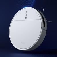 Dreame 追觅 RVS5-WH0 扫地机器人 慧目F9
