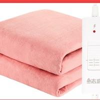 CHIGO 志高 电热毯 150*70cm 单人暖咖款