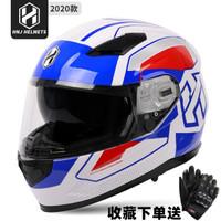 HNJ HS129 摩托车头盔 蓝红极速