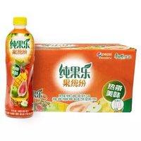 果缤纷 热带美味 果汁饮料整箱 500ml*15瓶 百事出品 *4件+凑单品