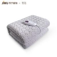 苏宁极物 琴岛电热毯 190*170cm 珊瑚灰