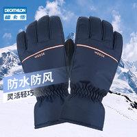 迪卡侬滑雪手套户外防风防水保暖耐寒加绒成人骑行车手套 WEDZE1(XXL、黑色)