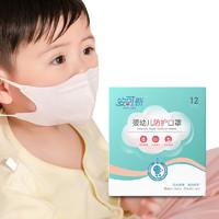 安可新婴幼儿口罩5层防护透气含熔喷布3D立体贴合内置夹层鼻梁条 *2件