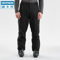 迪卡侬滑雪裤男户外防风防水加厚保暖修身长裤 WEDZE1(XL/44、黑色 女士)