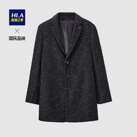 苏宁SUPER会员:HLA 海澜之家 HWDAJ4E054A  男士西装领针织大衣