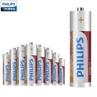 飞利浦(PHILIPS)5号电池碳性电池40粒 适用于低功耗玩具/遥控器/闹钟/计算器等五号AA干电池