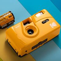柯达(Kodak)黄 复古相机 M35傻瓜胶片相机