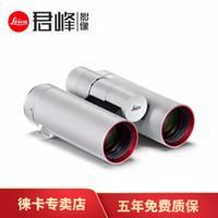 徕卡(Leica)Zagato Edition 全球限量1000套 8x32 双筒望远镜 莱卡