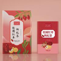 茗品醉 桂圆红枣枸杞茶 20袋 100g