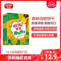 Heinz/亨氏趣味饼干森林动物80g