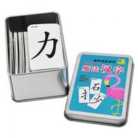 搭啵兔 拼汉字卡片一套