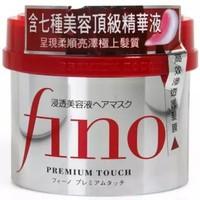 SHISEIDO 资生堂 透润美容液发膜 230g