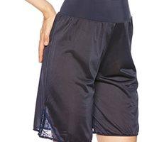 Wacoal 华歌尔 衬裙衬裤 Date MR7771(两色)