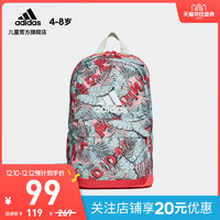 阿迪达斯官网 adidas LG BP G 小童训练运动背包FN0990
