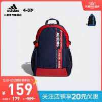 阿迪达斯官网 adidas K POW LB BOS 小童训练运动背包FM6836