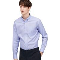 UNIQLO 优衣库 427221 男士格子衬衫