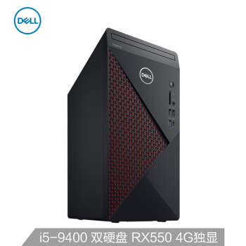 DELL 戴尔 成就5090 电脑主机(i5-9400、8G、256G+1T、RX550)