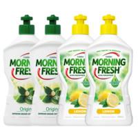 预售:MORNING FRESH 清新早晨 柠檬味洗洁精 400毫升*2+原味洗洁精 400毫升*2