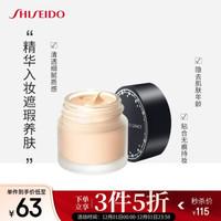 日本进口 资生堂Shiseido INTEGRATEGRACY粉底霜OC20 细腻清透遮瑕 *3件