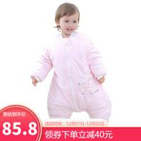 象宝宝(elepbaby)婴儿睡袋秋冬款加厚全棉分腿睡袋宝宝儿童防踢被 飞飞象粉色(夹棉5-15℃) L码+凑单品