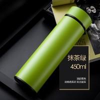 LifeMet 316不锈钢保温杯 450ml