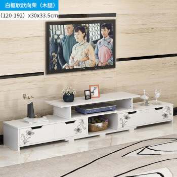 Doruik可伸缩电视柜茶几组合仿实木地柜简约现代电视机柜子小户型客厅卧室北欧矮柜