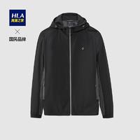 3日0点、苏宁SUPER会员:HLA 海澜之家 HWJAD3R255A 男士袖臂拼接式夹克