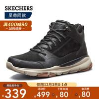 SKECHERS 斯凯奇 65731 男款休闲运动鞋