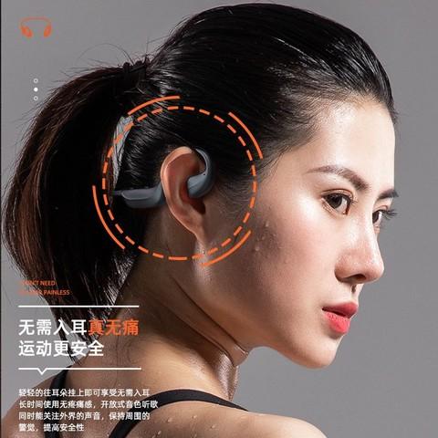 夏新不入耳蓝牙耳机双耳开车无线头戴式挂耳式耳麦运动骨传导概念超长待机续航适用苹果vivo华为oppo安卓通用