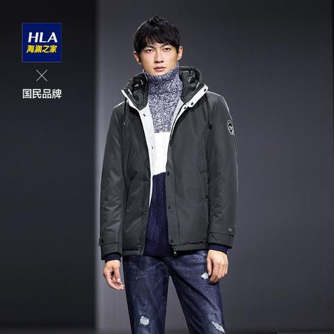 苏宁SUPER会员:HLA 海澜之家 HWRAJ4E160A 男士羽绒服