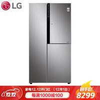 LG 628升大容量对开门冰箱 主动抑菌 线性变频 门中门 风冷无霜 LED触摸显示屏 电脑控制 S639S34B