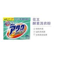 花王(KAO)日本进口 酵素洗衣粉 炫白洁彩通用 深层护理洁净 900G *2件