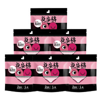 kotex 高洁丝 蜜桃臀系列夜安裤M-L号 12片