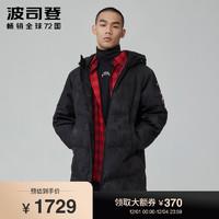 波司登羽绒服男极寒系列鹅绒加厚中长款保暖冬季青年休闲外套(205/116A、黑色8056-预售)