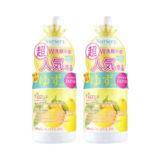 Nursery 舒缓卸妆啫喱 柚子味 180毫升 柚子香香好想吃