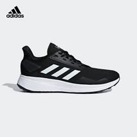 adidas 阿迪达斯 BB7066 男士跑鞋