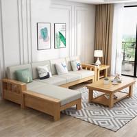 吉木多 新中式实木沙发组合 原木色(四人位+贵妃+茶几)