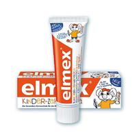 elmex 瑞士含氟防蛀牙膏 50ml*2