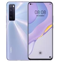 HUAWEI 华为 nova 7 5G版 智能手机 8GB 128GB 全网通 7号色