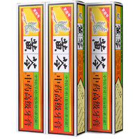 黄芩 中药牙膏家庭套装200g*3支