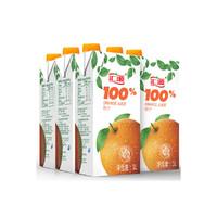 汇源官方旗舰100%橙汁饮品1L*5盒 *2件